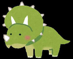 トリケラトプス