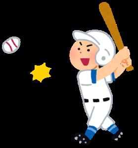 野球でヒット