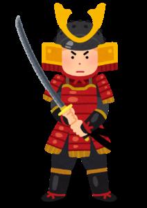 鎧を着た武士
