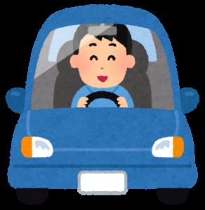 笑顔でドライブ