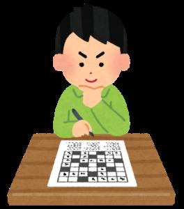 パズルを解く人