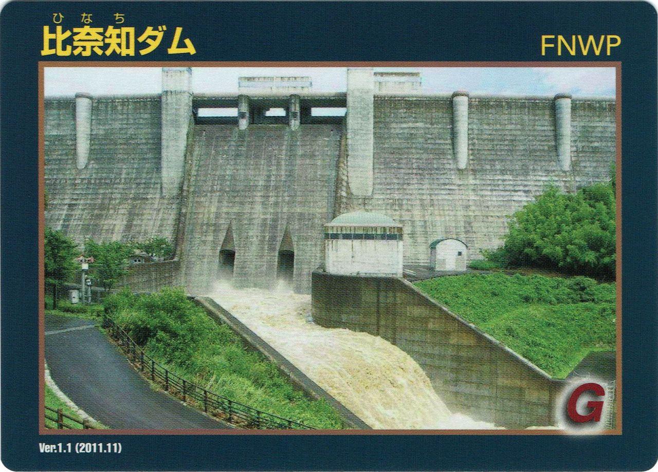 木津川水系のダム