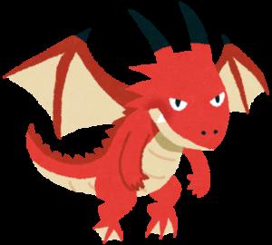 空想上のドラゴン