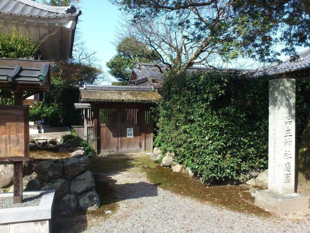 兵主大社の庭園の入口