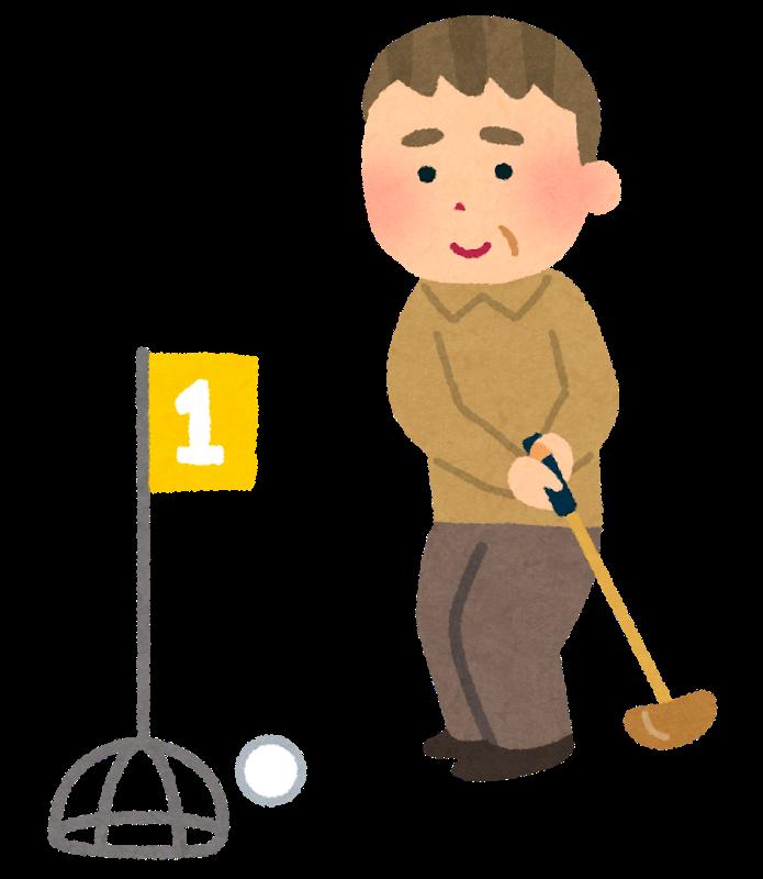 グラウンドゴルフをするおじいさん