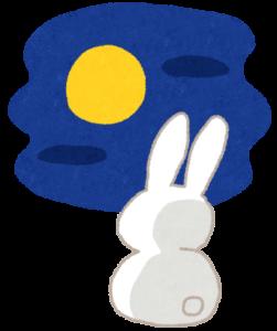 月見するうさぎ
