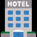 小さなホテルの建物