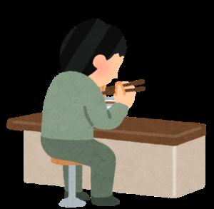 カウンターで一人食べる