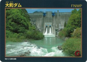 大町ダムのダムカード