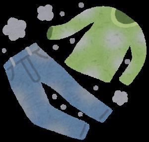 砂まみれの衣服