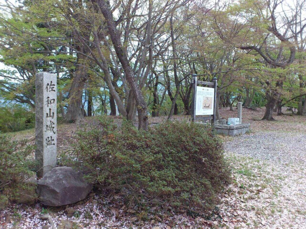 佐和山城跡の本丸