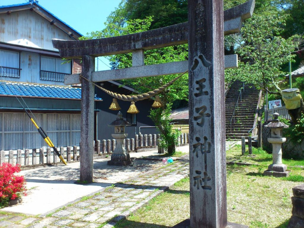 八王子神社の鳥居
