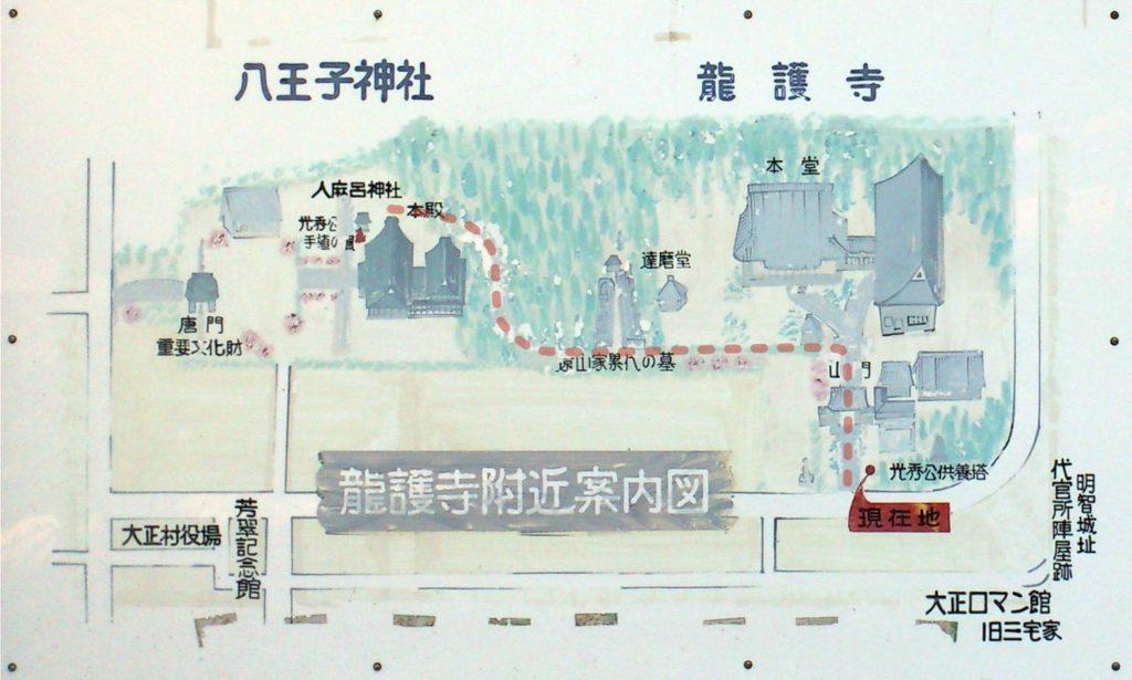 龍護寺附近案内図