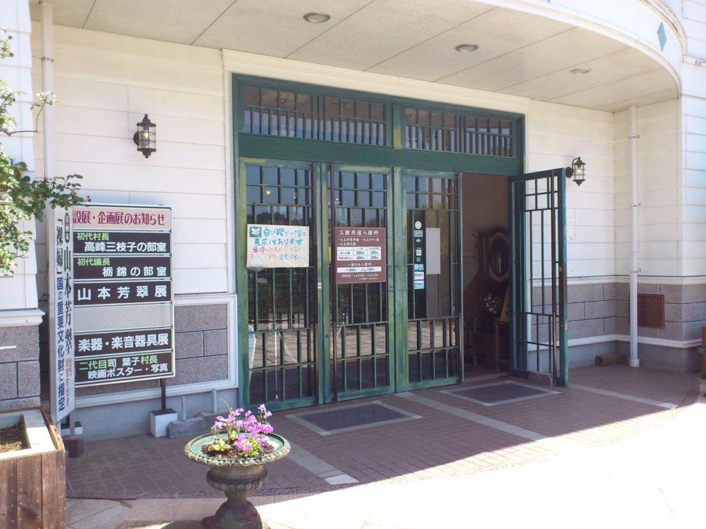 大正ロマン館の入口