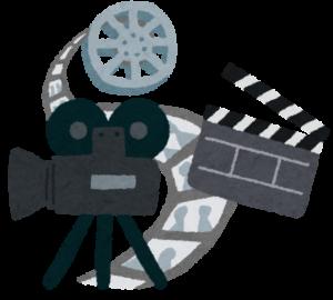 映画の機材