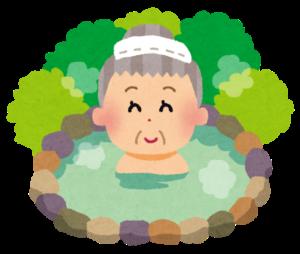 温泉に入るおばあさん