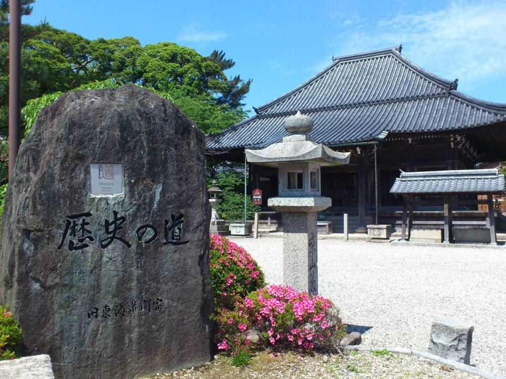 関の地蔵院