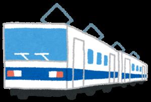 青線の電車