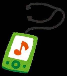 音楽プレイヤー