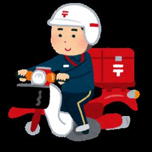 バイクの郵便配達員