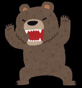 危険なクマ