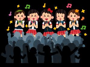 女性アイドルグループとファン