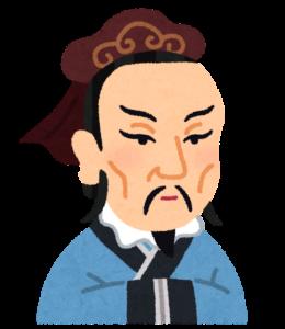 孟子(儒学者)
