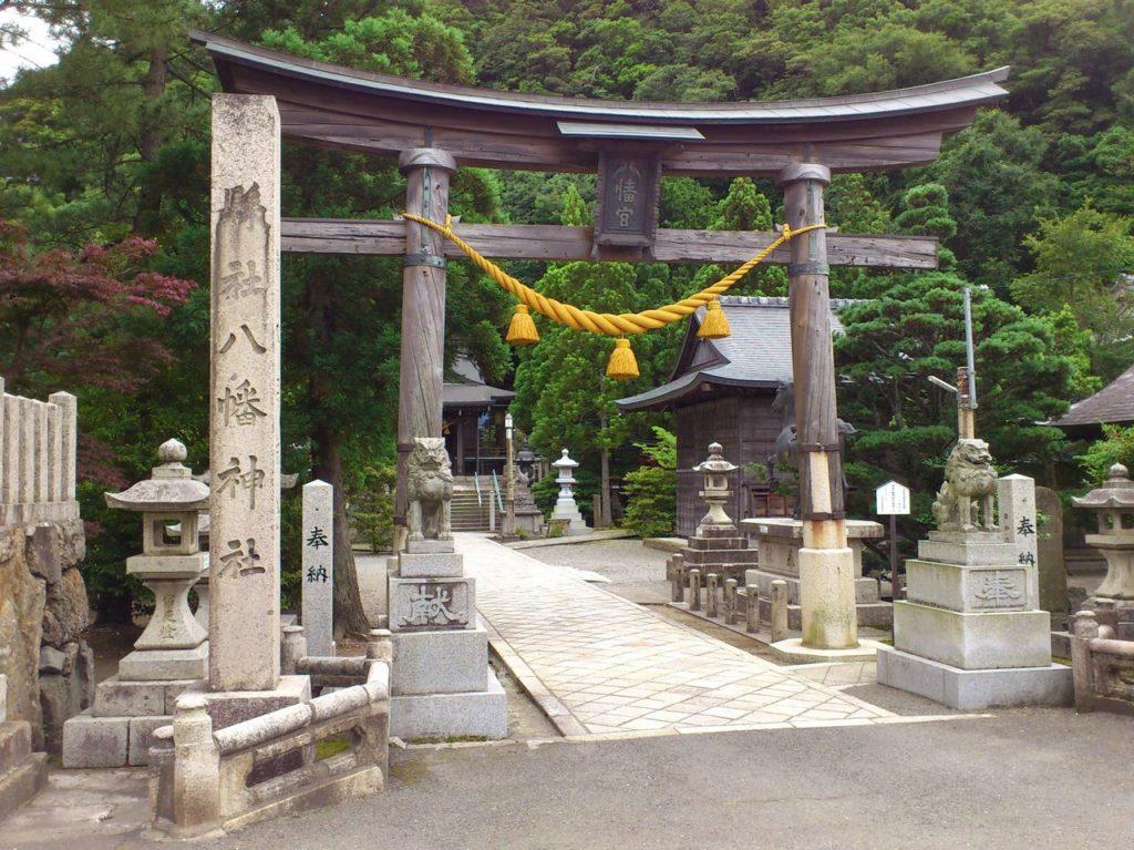 小浜八幡神社の鳥居