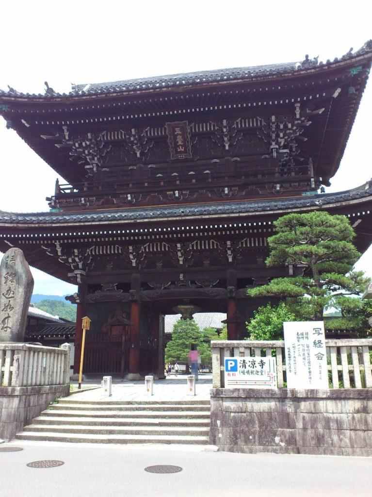 嵯峨釈迦堂の仁王門