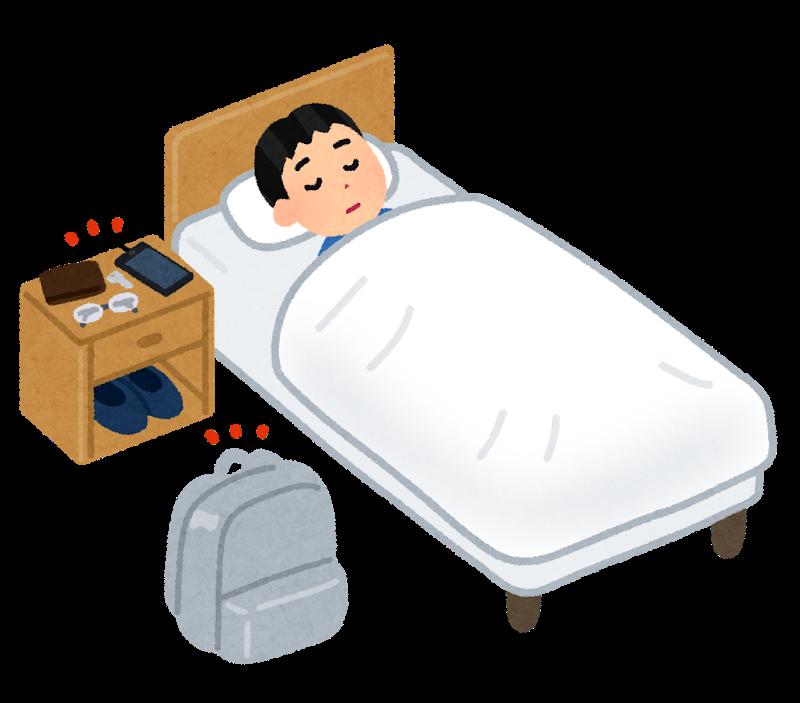 明日の準備をしてベッドで寝る人