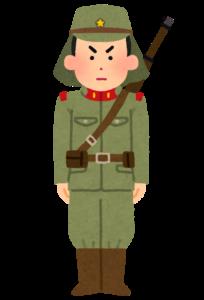旧陸軍の兵士