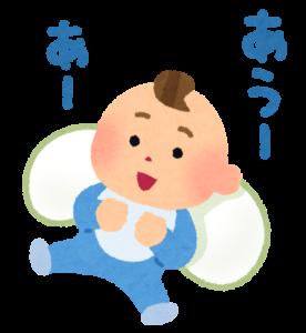 喃語を話す赤ちゃん