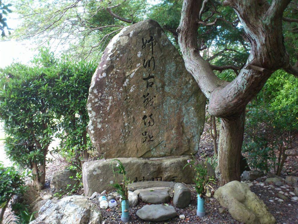 姉川古戦場址