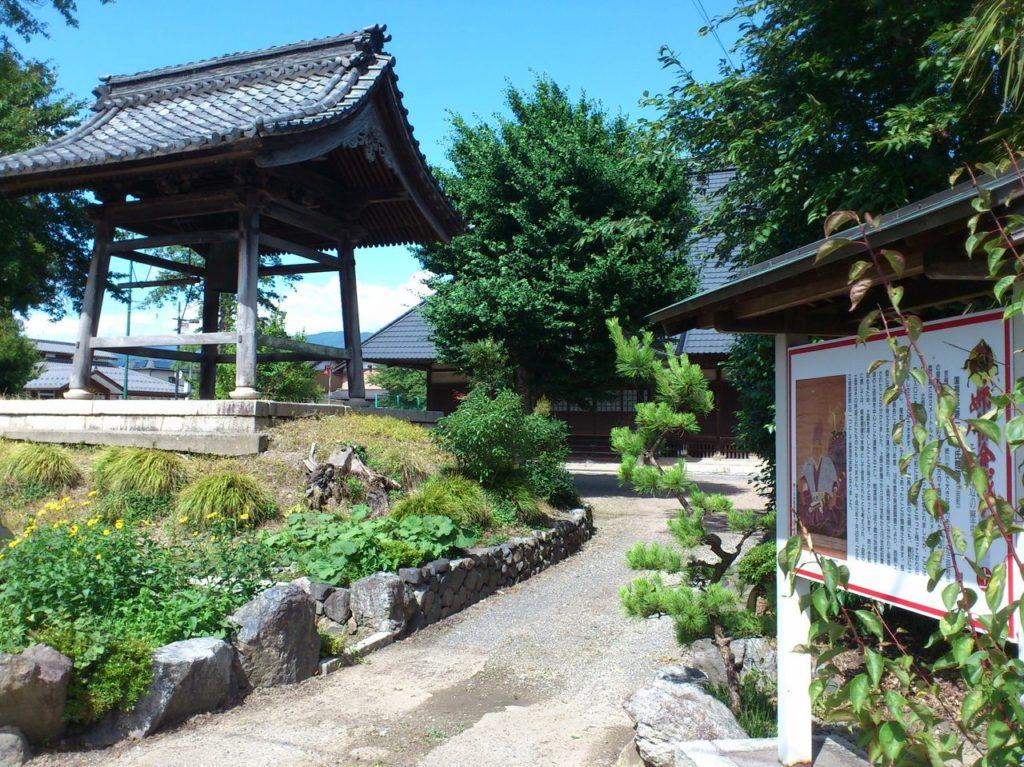 三田村城跡の入り口