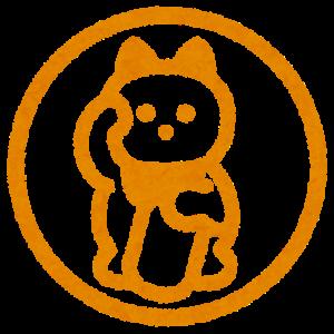 招き猫のマーク