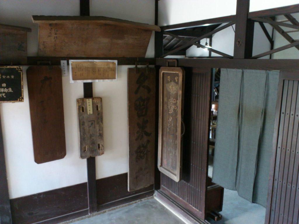 母屋の玄関