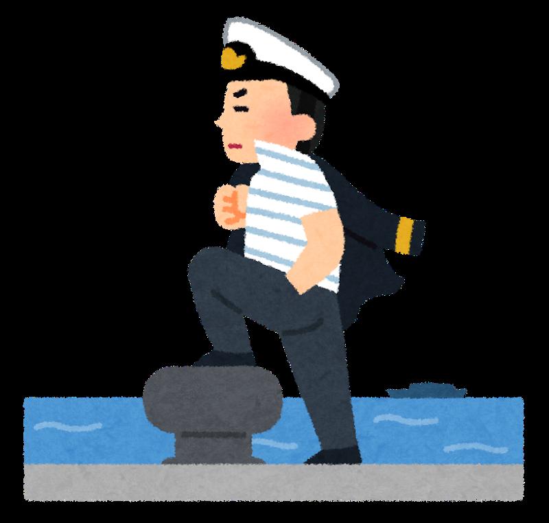 波止場の船乗り