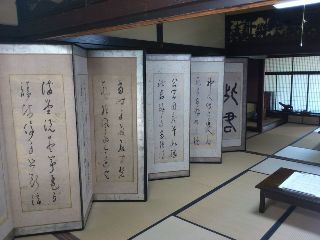 京藤甚五郎家の屏風