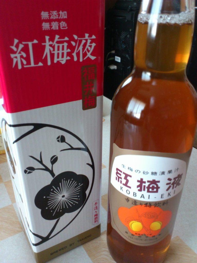高田由平商店の紅梅液