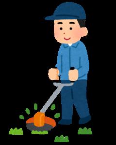 草刈りする人