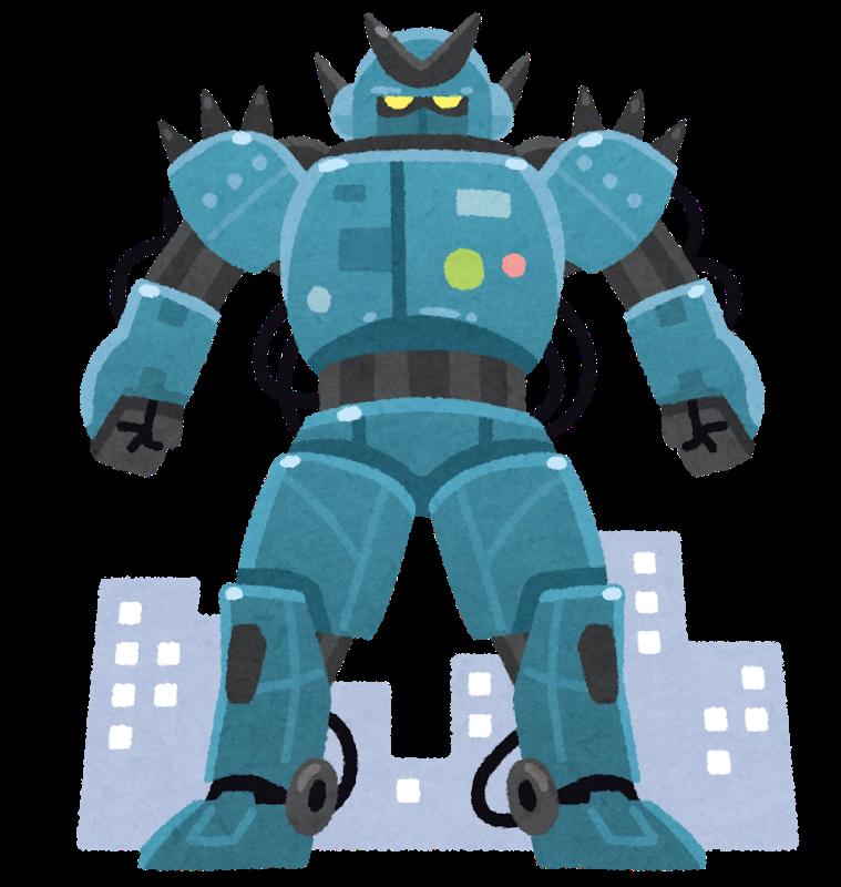 巨大ロボット