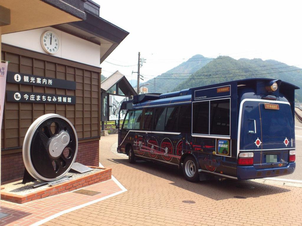 南越前町D51型SLバス