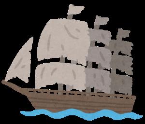 スクラップ同然の船
