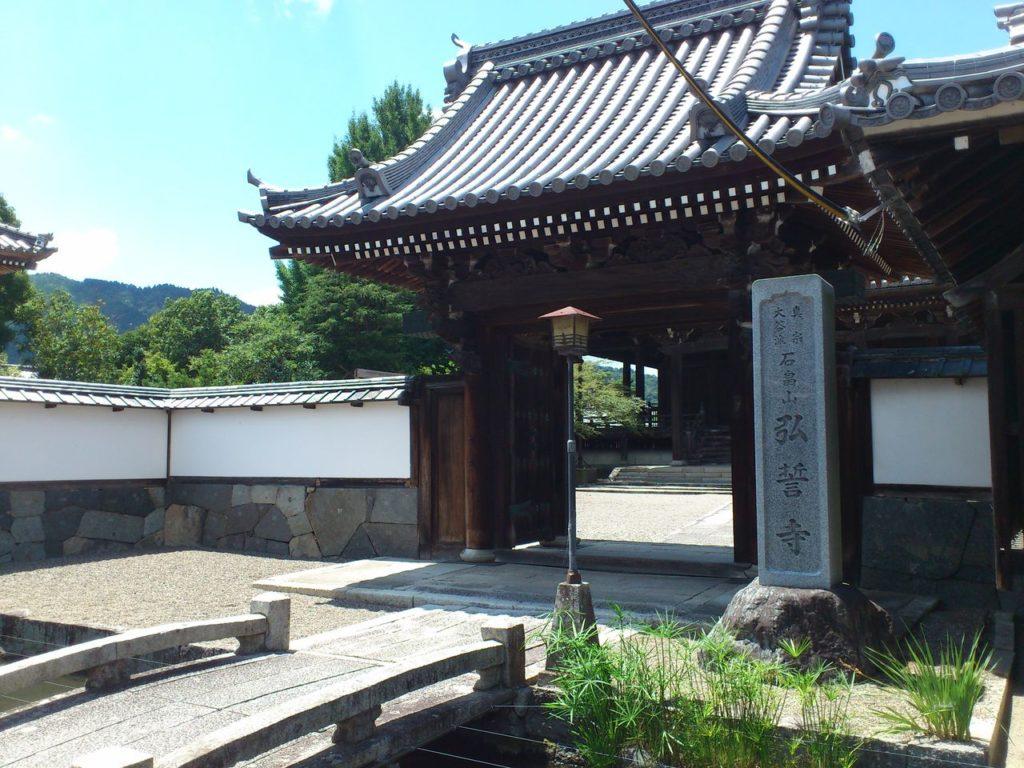 弘誓寺の山門