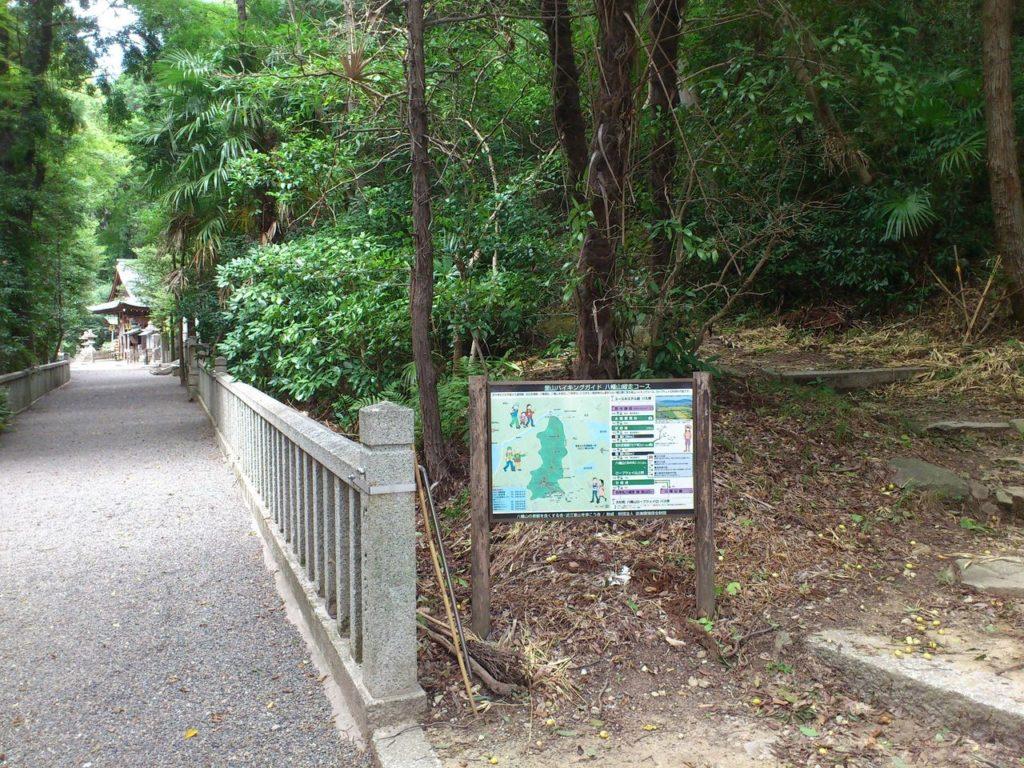 日牟禮神社の登山口