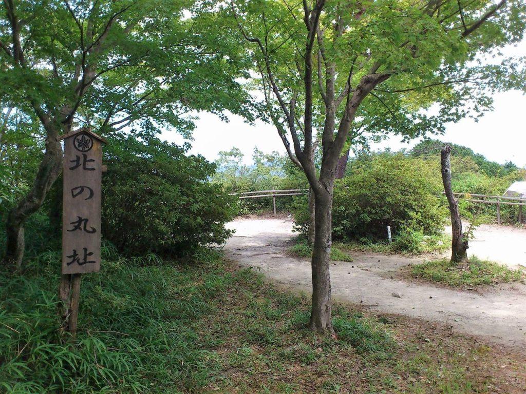 八幡山城跡の北の丸跡