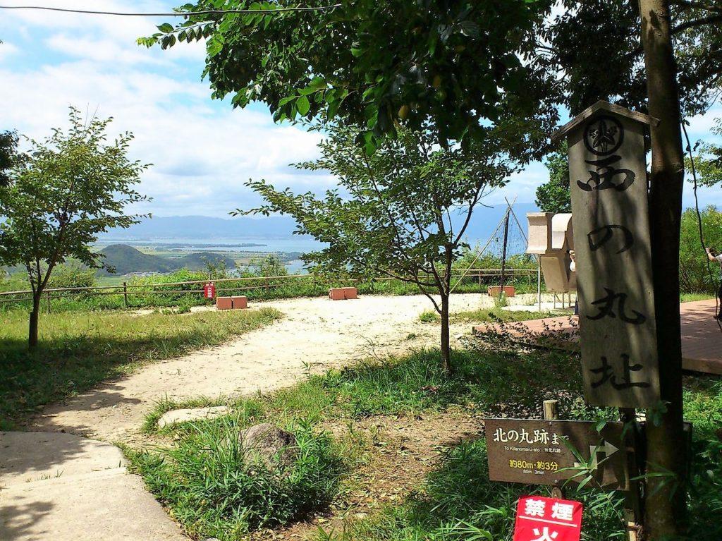 八幡山城跡の西の丸跡