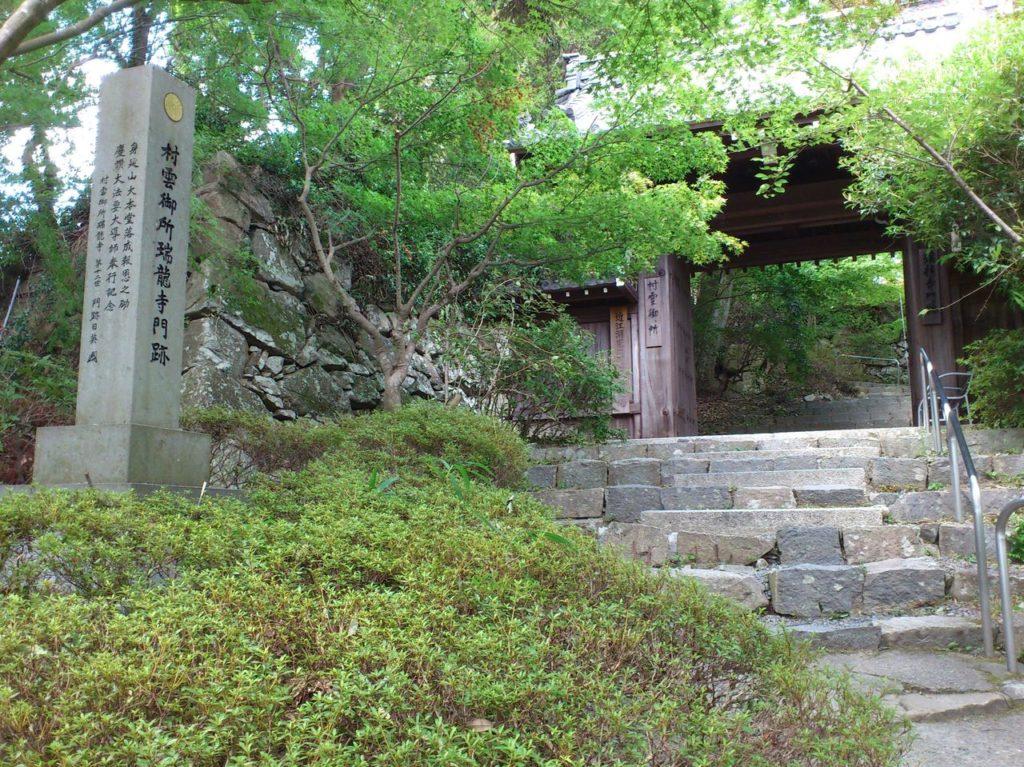 村雲瑞龍寺の山門