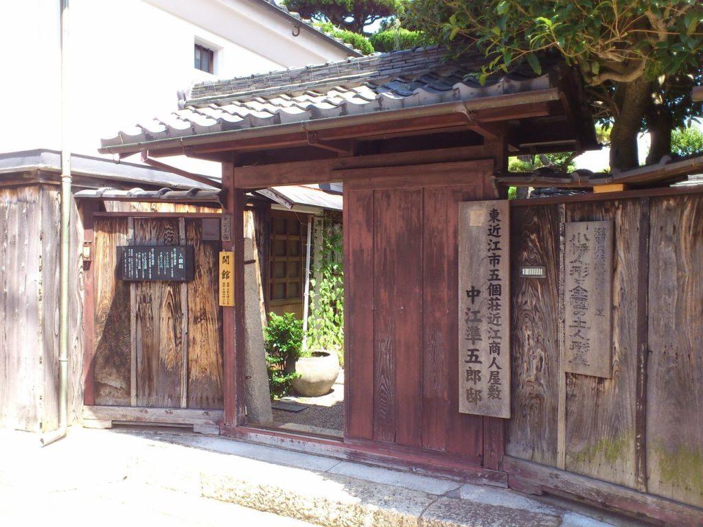 中江準五郎邸の表門