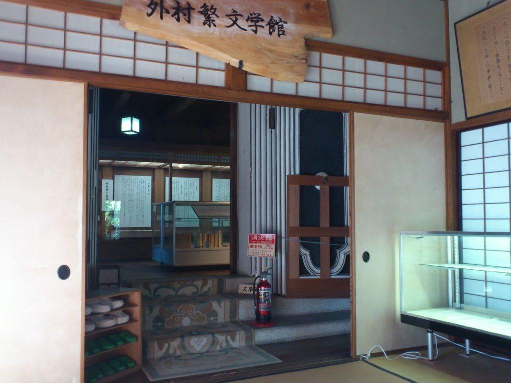 外村繁文学館の入り口
